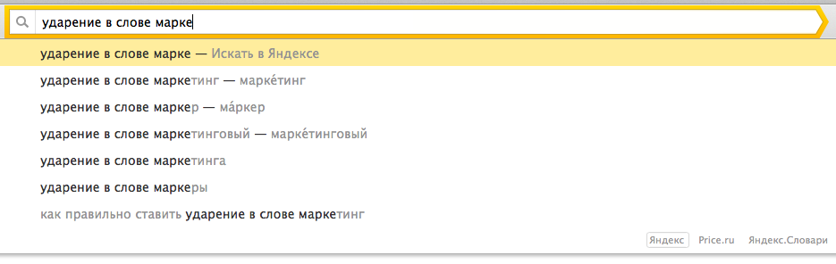 yandex-marketing